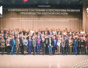 "JSC ""Energomash"" took part in research and training conference on the development of nitric acid production."