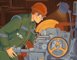 Снаступающим Днём машиностроителя!
