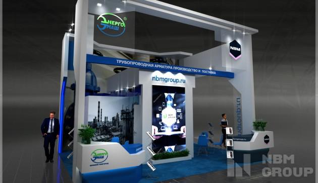 20-ая юбилейная международная выставка «Оборудование итехнологии для нефтегазового комплекса— НЕФТЕГАЗ 2020»